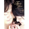 Face to Face(アダルトDVD)